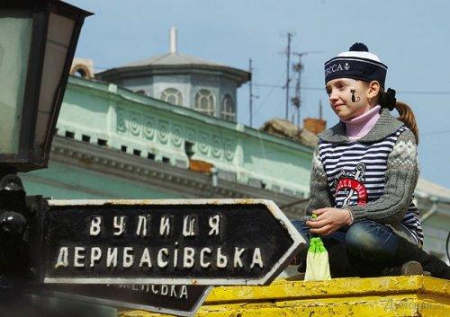 Юморина 2016 в Одессе