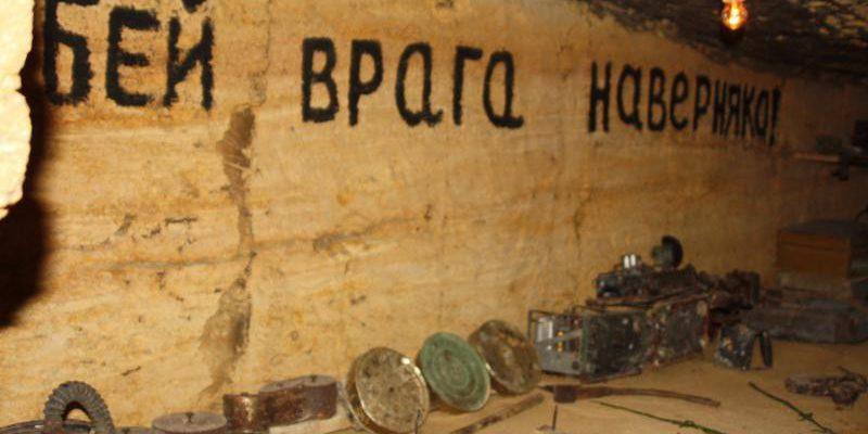 фото одесские катакомбы