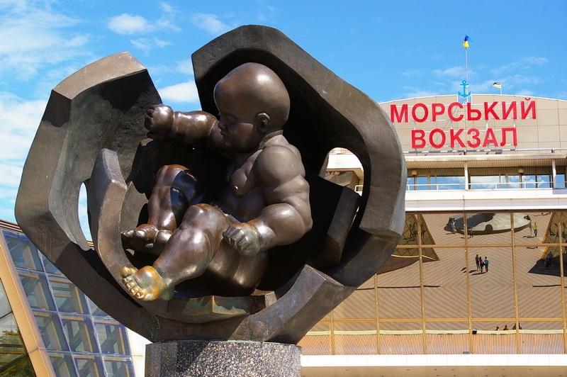 Золоте дитя Одессы