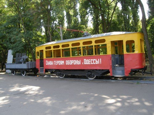Слава защитникам Одессы!