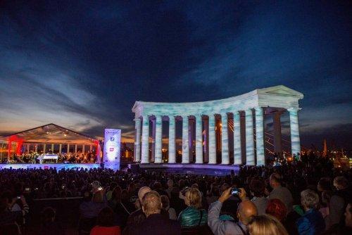 Концерт open-air 2017г.