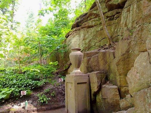 Софиевский парк
