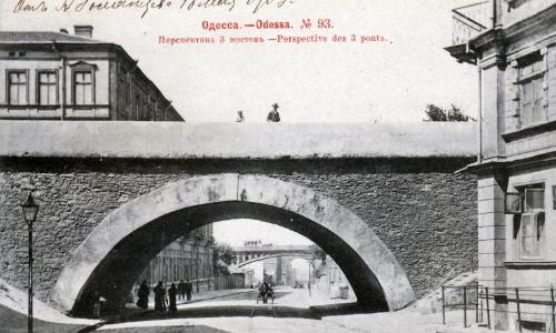Перспектива трех мостов на Деволановском спуске